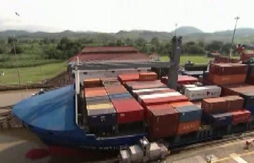 panama city canal 1