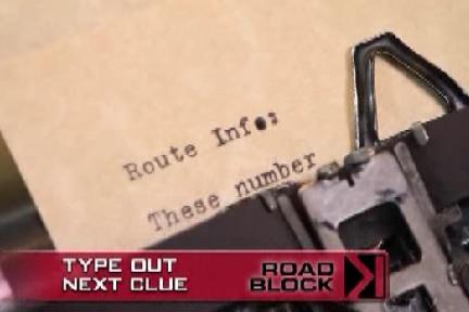 atlanta typewriter 1
