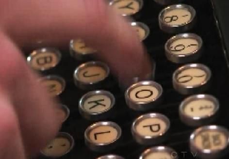 atlanta typewriter 5
