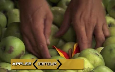 baku apple