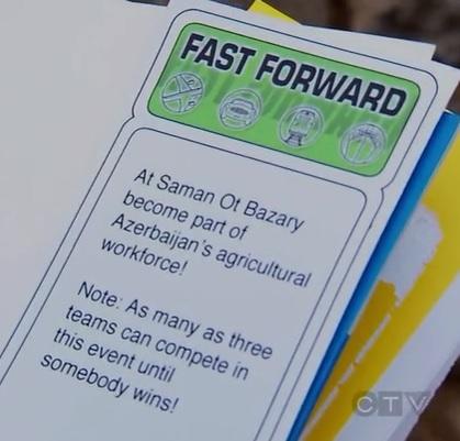 baku fast forward 3