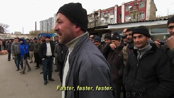 baku faster