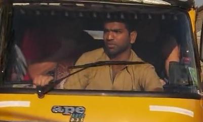 chandiroor driver 1