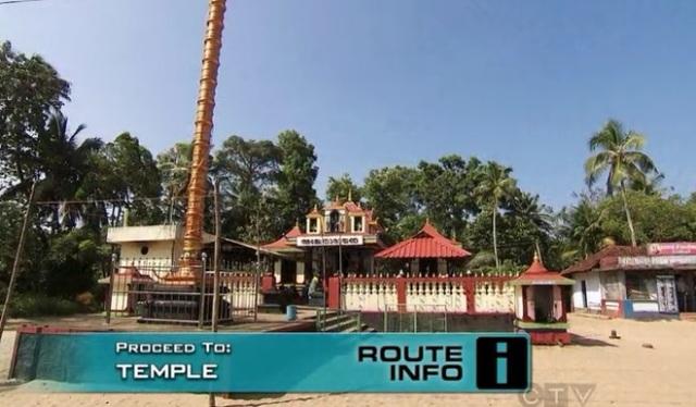 chandiroor temple