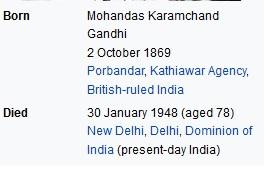 gandhi birth