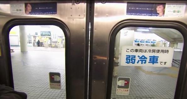 hiroshima doors