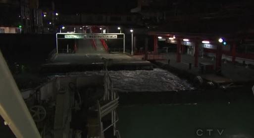 hiroshima ferry