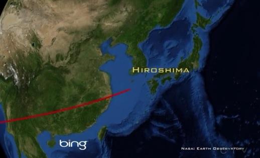 hiroshima map 1