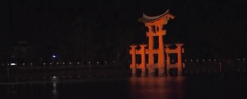 hiroshima shrine