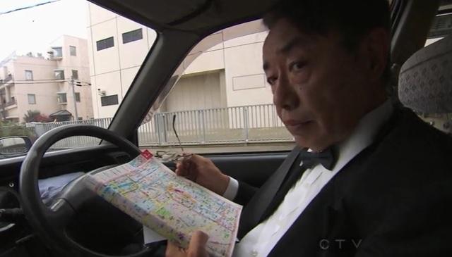 osaka driver