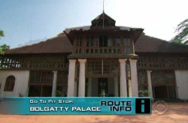 thevala bolgatty palace