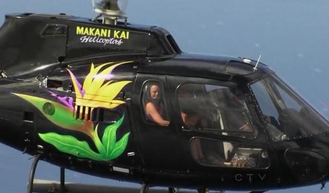honolulu helicopter 4